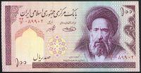 Irán - (P 140 g) 100 Rials (2005) - UNC