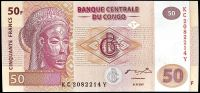 Kongo - (P ) 50 FRANCS (2007) - UNC
