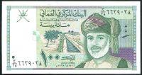 Omán - (P 31) 100 Baisa (1995) - UNC
