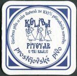 Prostějov - Pivovar U Tří králů - KOLIBA