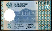 Tádžikistán (P11) - 5 diram (1999) - UNC