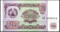 Tádžikistán (P4) - 20 rublů (1994) - UNC