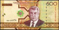 Turkmenistán (P 19) - 500 manat (2005) - UNC
