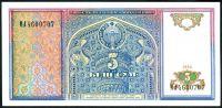 Zobrazit detail - Uzbekistán (P75) - 5 Sum (1994) - UNC