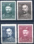 (1948) č. 475 - 478 ** - Československo - XI. všesokolský slet