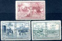 (1949) č. 508 - 510 ** - Československo - 75. výročí Světové poštovní unie