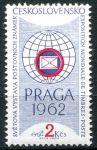 (1961) MiNo. 1251 ** - Czechoslovakia - post stamps