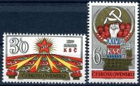 (1971) MiNo. 2008 - 2009 ** - Czechoslovakia - post stamps