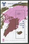 (2009) MiNr. 1223-1224 ** - Island - BLOCK 46 - Polární kraje