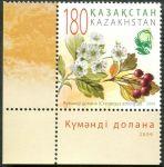 Zobrazit detail - (2009) MiNr. 663 ** - Kazachstan - Crataegus ambigua (Hloh obecný)