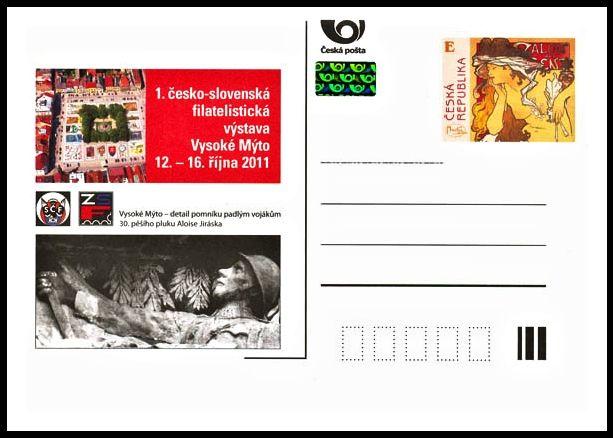 (2011) CDV 142 ** - 1. Česko-slovenská výstava Vysoké Mýto