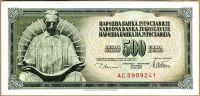 Yugoslavia - (P91c) 500 DINARA 1986 - UNC