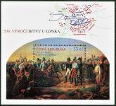 (2013) A 788 ** - Česká republika - 200. výročí bitvy u Lipska