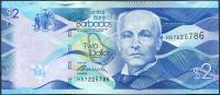 Barbados - (P 73) 2 DOLLARS (2013) - UNC