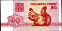 Bělorusko - (P1) 5 Kopějek (1992) - UNC