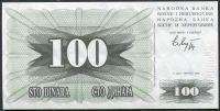 Bosna a Hercegovina - (P13) 100 DINARA (1992) - UNC