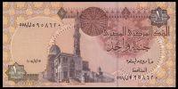 Egypt - (P 50) 1 POUND (2008) - UNC