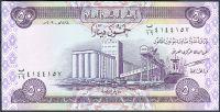 Irák - (P 90) 50 dinarů (2003) - UNC