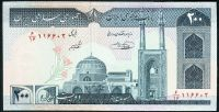 Irán - (P 136 e) 200 Rials (1982) - UNC