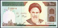 Iran - (P 143e) 1000 Rials () - UNC