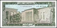 Libanon - (P 62d) 5 Livres (1986) - UNC