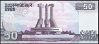 North Korea (P 60) - 50 won (2002) - UNC
