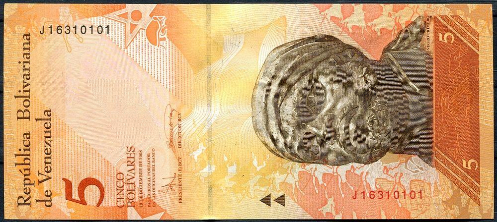Venezuela (P 89c) - 5 bolivares (2008) - UNC