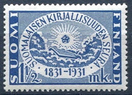 (1931) MiNr. 163 ** - Finsko - Siegel der Gesellschaft