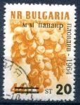 (1964) MiNr. 1486 - O - Bulharsko - Mustermesse