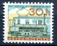 (1972) MiNo. 2059 ** - Czechoslovakia - post stamps