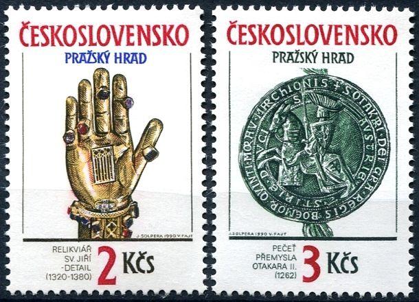 (1990) č. 2943 - 2944 ** - Československo - Pražský hrad