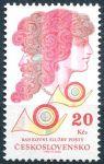 (1992) č. 3021 ** - Československo - Poštovní banka