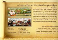 500 let diplomatických vztahů Portugalska s Thajskem.