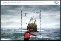 (2012) MiNo. 1355 ** - Iceland - BLOCK 56