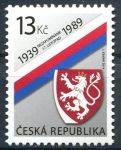 (2014) MiNo. 825 ** - Czech Republic - post stamps