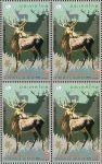 (2014) MiNr.3408 A ** - Thailand - 4-er - briefmarken
