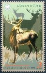 (2014) MiNo. 3408 A ** - Thailand - postage stamps