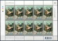 (2014) MiNo. 3408 A ** - Thailand - SHEET - postage stamps