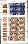 (2014) MiNr. 3425 - 3428 A ** - Thajsko - PL -  100 let Mezinárodního letiště v Bankoku