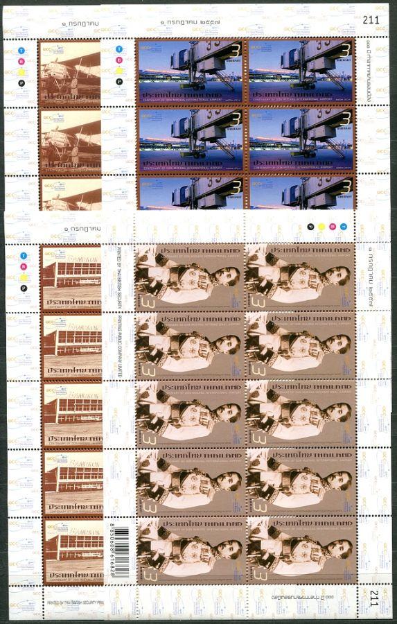(2014) MiNr. 3425 - 3428 A ** - Thajsko - PL -