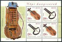 (2014) MiNr. 5714 - 5715 ** - Maďarsko - BLOCK 371 - Europa - hudební nástroje