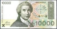 Chorvatsko - (P 25) 10 000 DINARA 1992 - UNC
