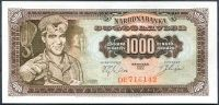 Jugoslávie - (P 75a) 1000 DINARA 1963 - UNC