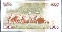 Keňa - (P 51) 1000 SHILLINGS (2010) - UNC