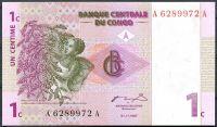 Kongo - (P 80) 1 Centime (1997) - UNC