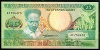 Surinam (P132b) - 25 Gulden (1988) - UNC
